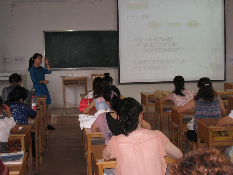我校陈驹,张萍老师参加福建省教育援疆专家讲学团