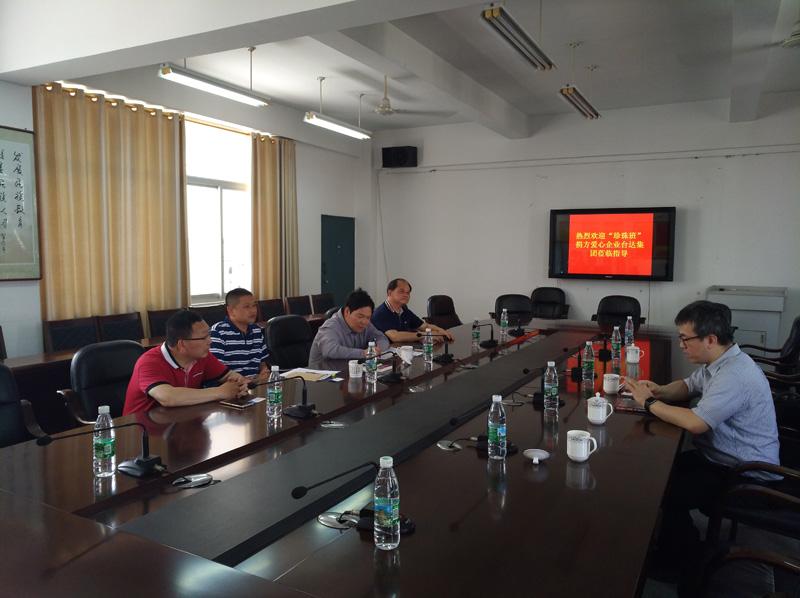珍珠班项目爱心捐方企业台达集团代表访问我校