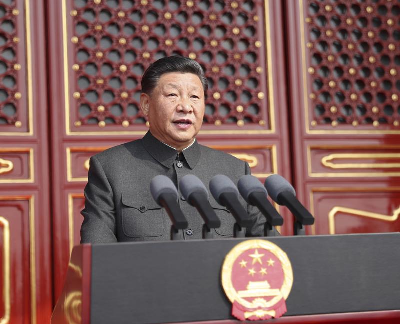 2019.10.01在庆祝中华人民共和国成立70周年大会上的讲话.jpg