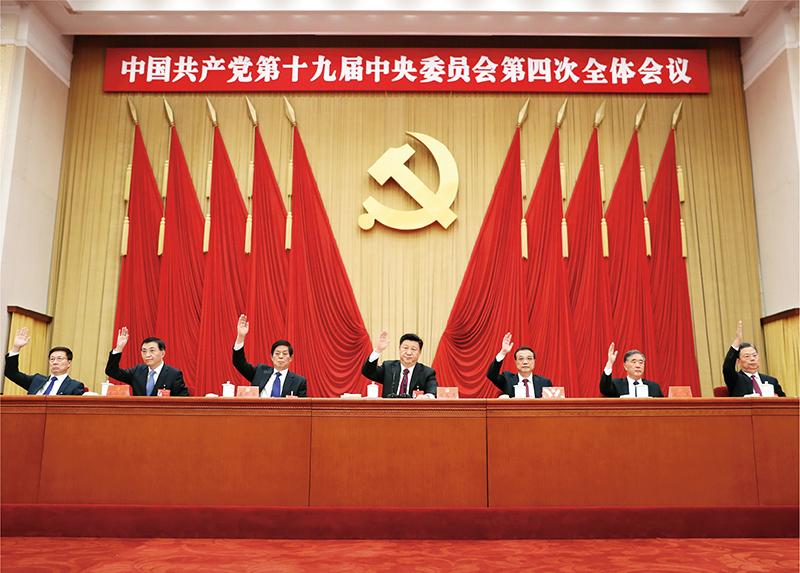 2019.10.31坚持和完善中国特色社会主义制度推进国家治理体系和治理能力现代化2.jpg