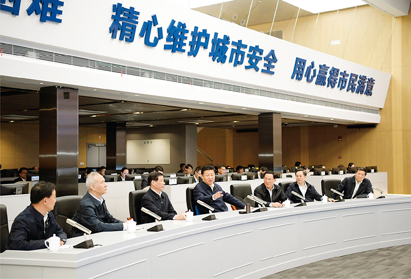 2019.10.31坚持和完善中国特色社会主义制度推进国家治理体系和治理能力现代化3.jpg